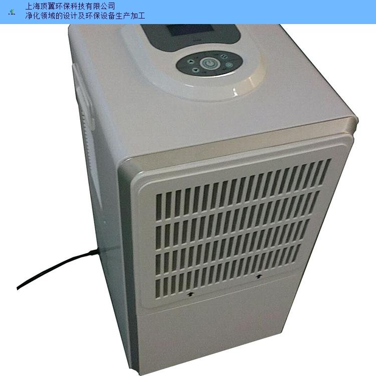 江苏大型工业除湿机系列欢迎咨询 诚信经营 上海顶翼环保科技供应