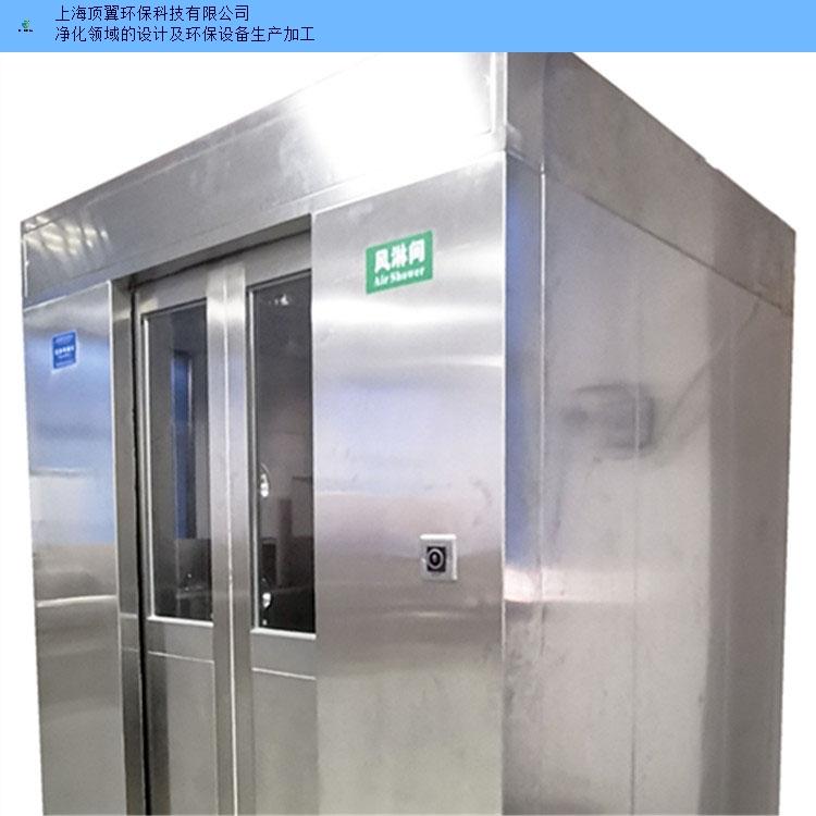 中国台湾直销风淋室系列厂家电话地址,风淋室系列