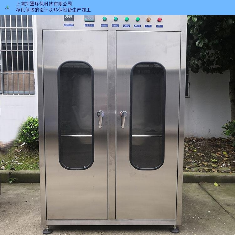 江苏优质不锈钢更衣鞋柜服务放心可靠
