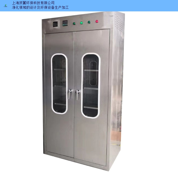 上海全新不锈钢更衣鞋柜专业团队在线服务 欢迎来电 上海顶翼环保科技供应