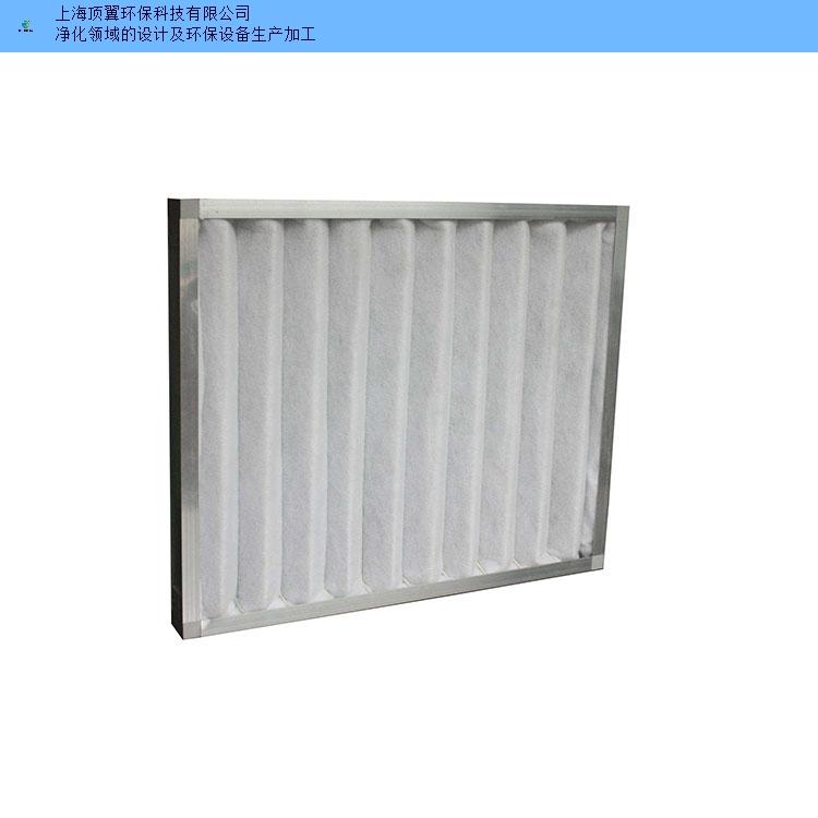 江苏昕顶翼空气净化设备质量保证 客户至上 上海顶翼环保科技供应