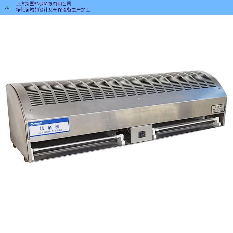 上海节能空气净化设备欢迎咨询 客户至上 上海顶翼环保科技供应
