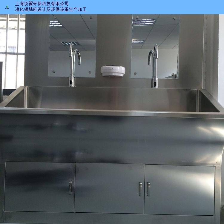 上海通用不锈钢更衣鞋柜联系方式 真诚推荐 上海顶翼环保科技供应