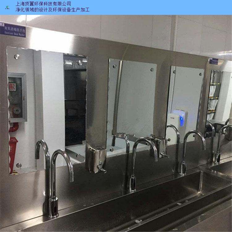 上海上海顶翼不锈钢更衣鞋柜主要功能与优势 有口皆碑 上海顶翼环保科技供应