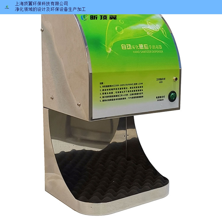 福建平移门不锈钢更衣鞋柜可以定做吗「上海顶翼环保科技供应」