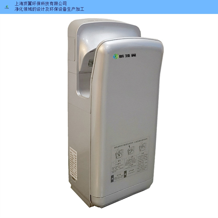 上海上海顶翼不锈钢更衣鞋柜咨询报价 诚信为本 上海顶翼环保科技供应