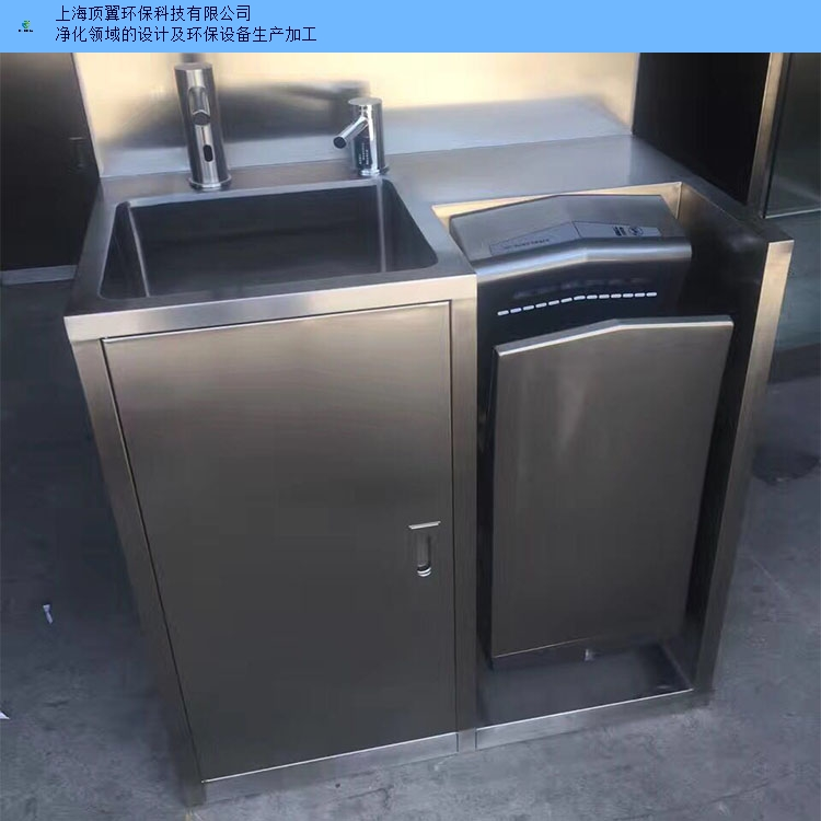 江苏不锈钢更衣鞋柜来电咨询 抱诚守真 上海顶翼环保科技供应