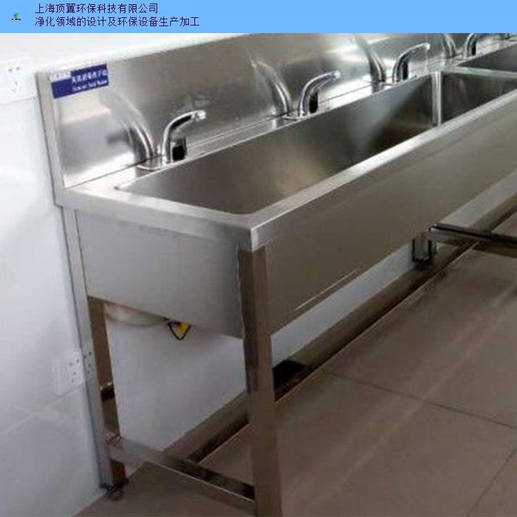 上海不锈钢更衣鞋柜推荐咨询 贴心服务 上海顶翼环保科技供应