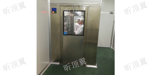 上海不锈钢风淋室推荐 上海顶翼环保科技供应