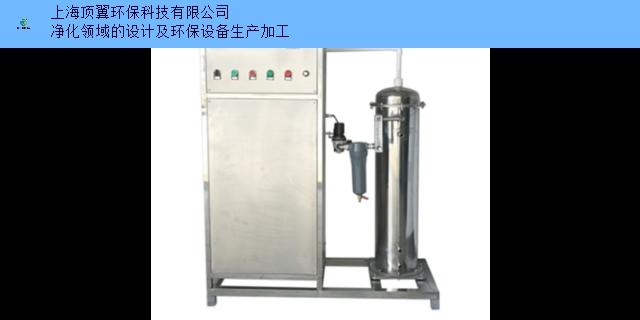 上海臭氧发生器制作安装 上海顶翼环保科技供应