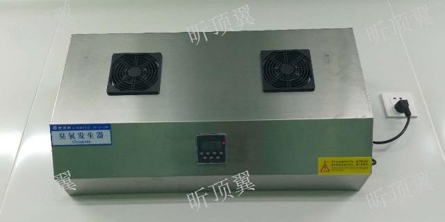 上海臭氧发生器服务价格 上海顶翼环保科技供应