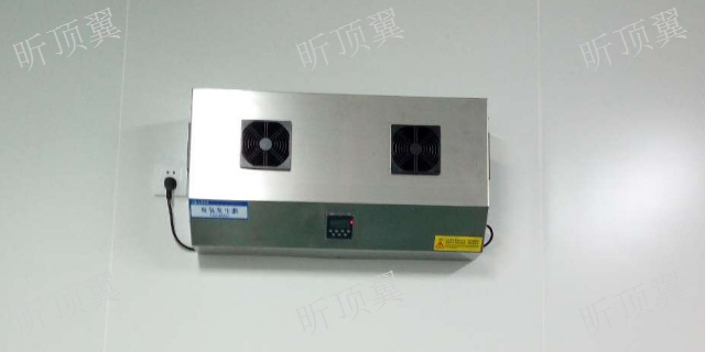 江苏臭氧发生器厂家直销 上海顶翼环保科技供应