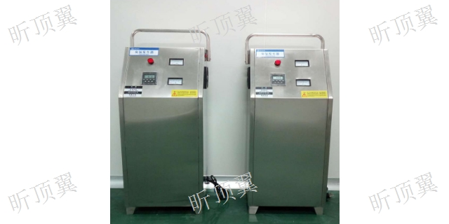 上海臭氧发生器有几种 上海顶翼环保科技供应