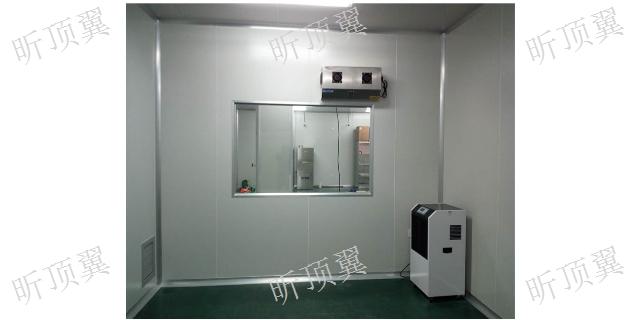 上海智能除湿机操作标准 上海顶翼环保科技供应