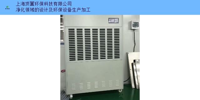 江苏大型除湿机操作标准 上海顶翼环保科技供应