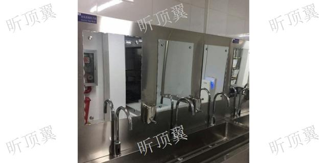 江苏密码不锈钢更衣鞋柜尺寸多大 上海顶翼环保科技供应