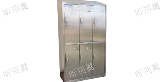 江苏斜顶不锈钢更衣鞋柜实用性强 上海顶翼环保科技供应