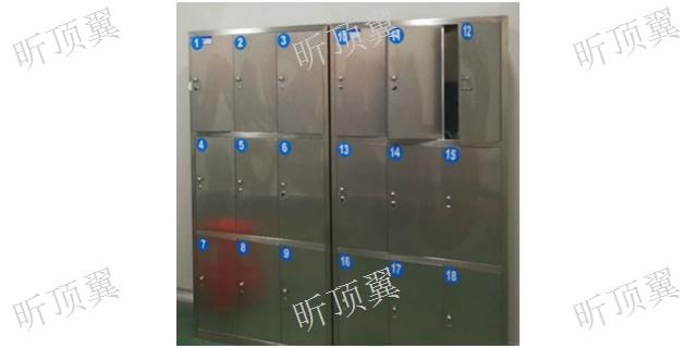 江苏刷脸不锈钢更衣鞋柜联系方式 上海顶翼环保科技供应