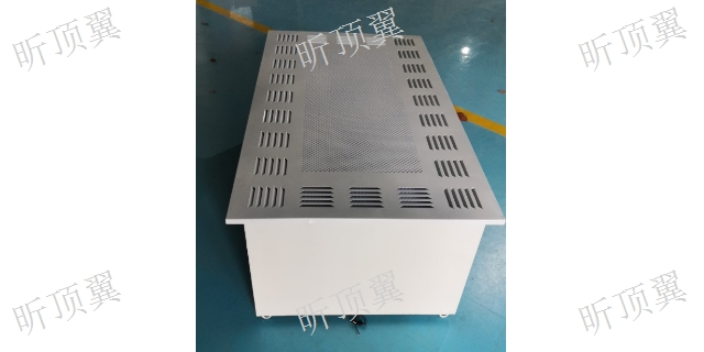 上海节能空气净化设备品质售后无忧 上海顶翼环保科技供应