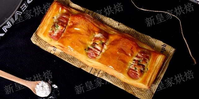 上海專業面包培訓哪家便宜 推薦咨詢「新皇家國際烘焙培訓供應」