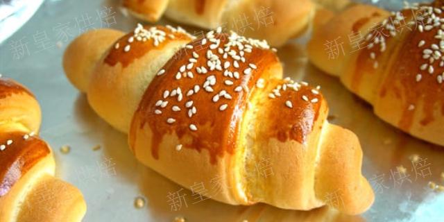 宣城歐包面包 貼心服務「新皇家國際烘焙培訓供應」