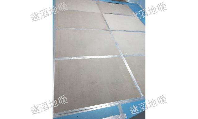 重慶進口石墨烯電地暖 建滔地暖「上海東保地暖供應」