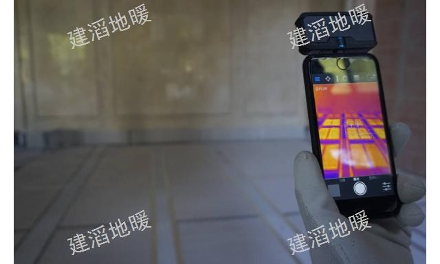 上海石墨烯电地暖地板,石墨烯电地暖