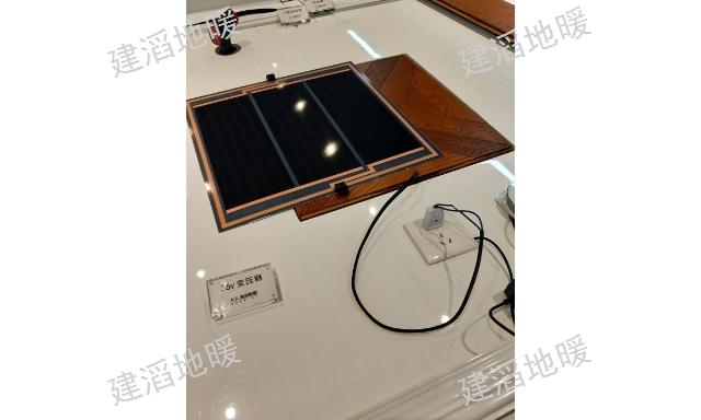 上海石墨烯电地暖的原理到底是什么,石墨烯电地暖