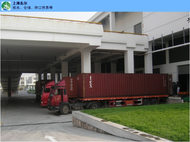 上海外高桥船舶设备保税区仓库代发货 值得信赖「上海东尔国际货物运输代理供应」