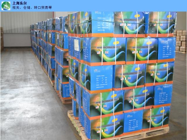 上海外高桥大型设备保税区集装箱运输,保税区