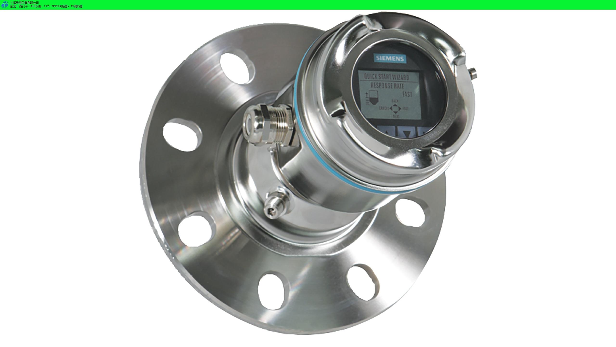上海销售 7ML5201-0EA0 维修价格 诚信服务 上海泰颂仪器供应