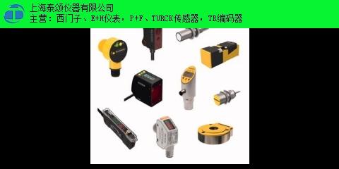 上海图尔克FCS-G1/2A4-AP8X热卖 欢迎来电 上海泰颂仪器供应