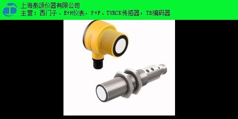 流量计FCS-G1/2A4-AP8X特价热卖 诚信服务「上海泰颂仪器供应」