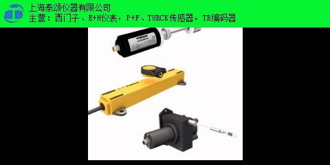 上海德国FCS-G1/2A4-AP8X特价促销 欢迎咨询 上海泰颂仪器供应