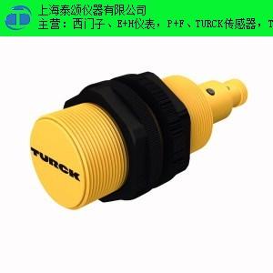 上海流量计FCS-G1/2A4-AP8X热销 客户至上 上海泰颂仪器供应