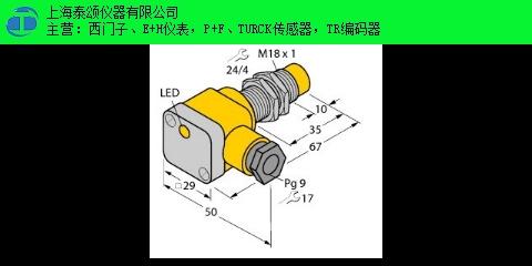 上海销售 FCS-G1/2A4-AP8X热卖 诚信为本 上海泰颂仪器供应