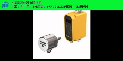 上海德国FCS-G1/2A4-AP8X热卖 诚信服务 上海泰颂仪器供应