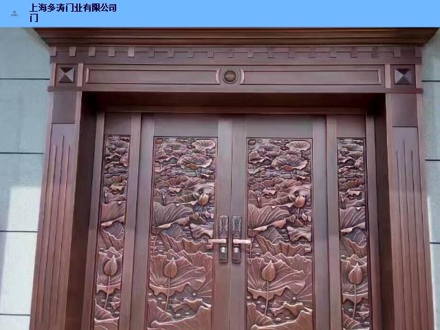 徐汇区子母铜门定制厂家