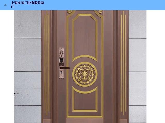 江蘇子母銅門廠商「上海多濤門業供應」