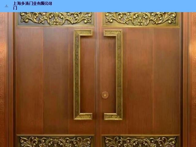 洞泾封闭铜门安装公司,铜门