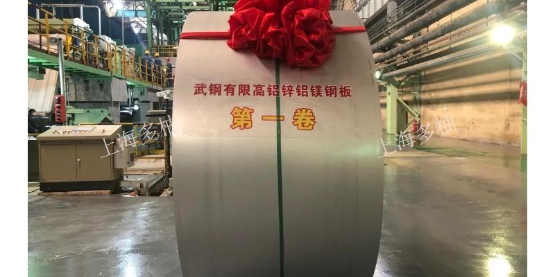 江苏压型宝钢镀铝锌板