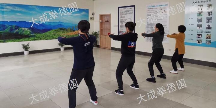 寶山區怎么學大成拳站樁 抱誠守真「上海德圓體育文化供應」