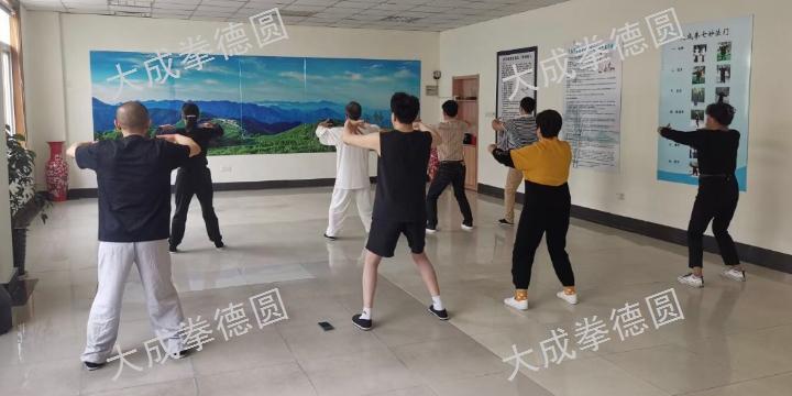 溫州大成拳站樁培訓 抱誠守真「上海德圓體育文化供應」