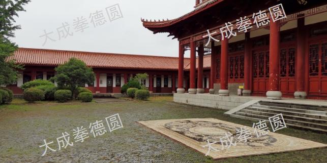 芜湖养生运动有 抱诚守真「上海德圆体育文化供应」