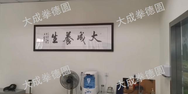 滁州拍六养生运动 真诚推荐「上海德圆体育文化供应」