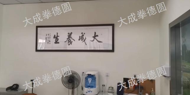 柳州站桩过程气冲病灶古法健体