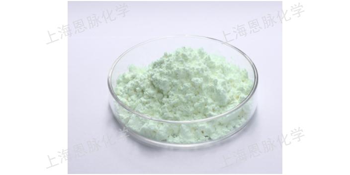 上海耐高温荧光增白剂127-T