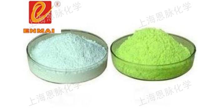 四川塑料袋荧光增白剂127-T,荧光增白剂