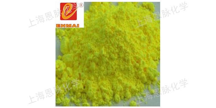 甘肃PVC荧光增白剂OB-1