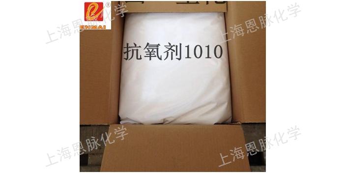 重庆高科技抗氧剂怎么样,抗氧剂